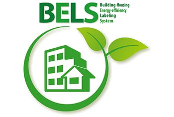 省エネ適合性判定物件はBELSを取得した方が良いって聞いたけど、なぜ?あと、取得のベストタイミングは?
