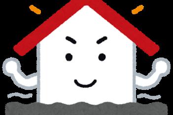 住宅性能評価、住宅性能証明書、住宅性能表示、似た用語でわかりにくい、丁寧に説明します