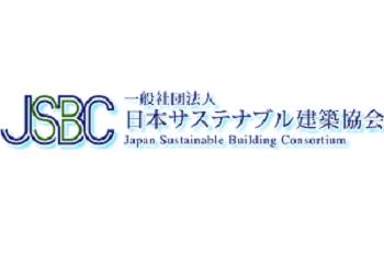 第26回 住宅・建築物の省CO2シンポジウム(JSBC)