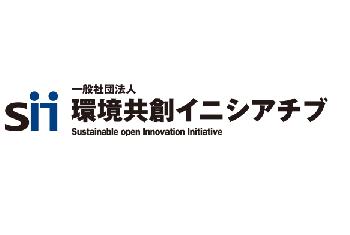 ネット・ゼロ・エネルギー・ハウス(ZEH)実証事業 調査発表会2020